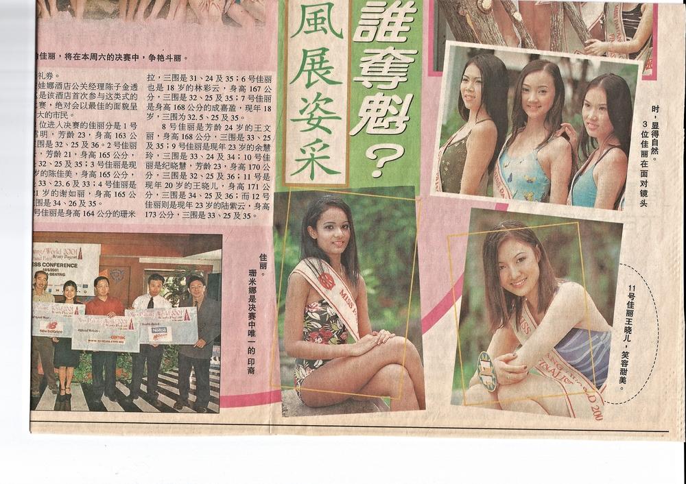 Chinese Paper 19-6-2001 4.jpeg