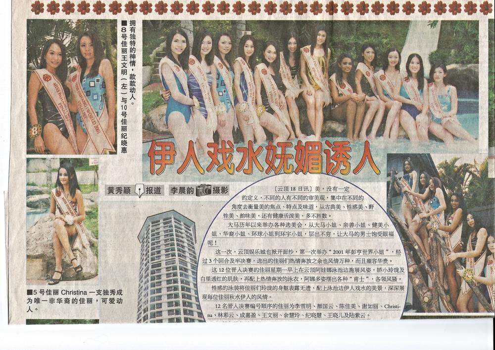 Chinese Paper 19-6-2001.jpeg