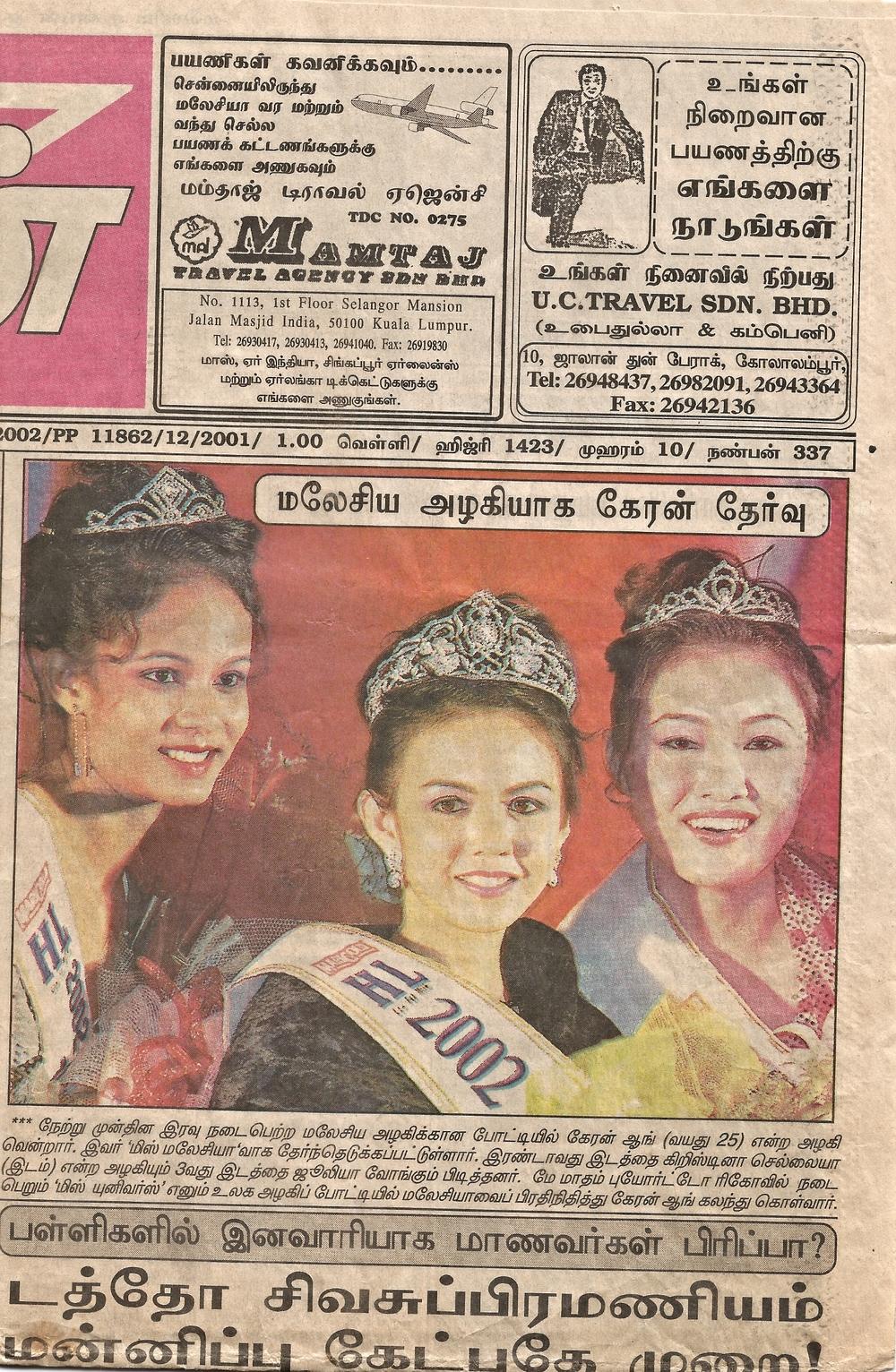 Tamil Nanban 24-3-2002.jpeg
