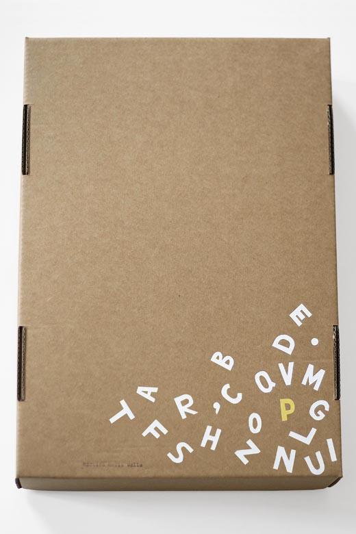 POVERO ANE box.JPG