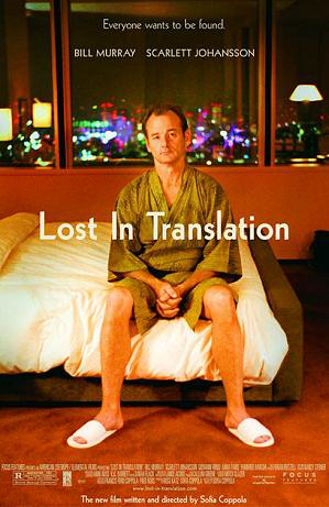 photo credit - http://upload.wikimedia.org/wikipedia/en/4/4c/Lost_in_Translation_poster.jpg