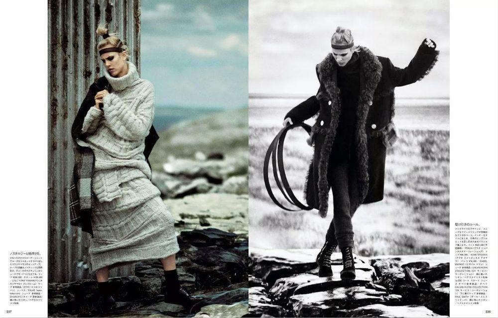 2014-130 Vogue Japan - 2.jpg
