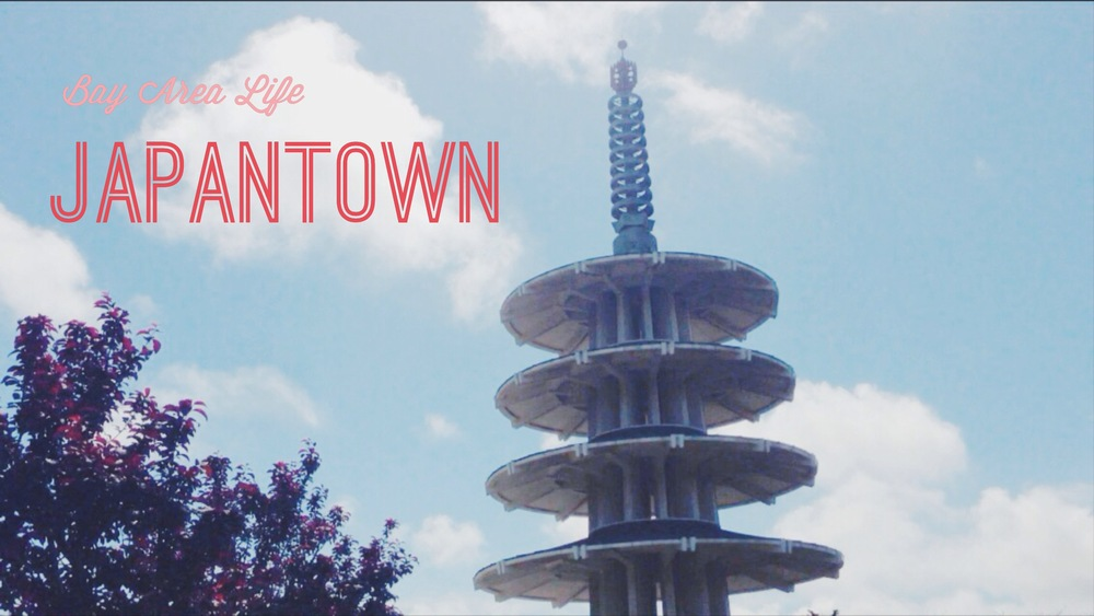 Japantown header