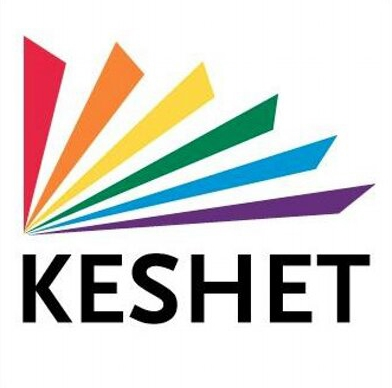 With the support of the Pritzker Pucker Family Foundation, Keshet consults with summer camp and education programs to integrate campers and students with special needs into their community's mainstream programs. Based on Keshet's 30 year history of successfully integrating children into schools and camps, the center assists organizations to service their entire community.