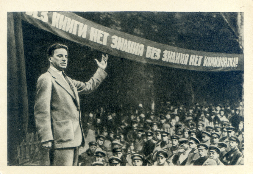 Another great Soviet era postcard, the proletariat being addressed. This image is clearly doctored, the man speaking is real but the audience looks like they were composited in the darkroom or painted in.