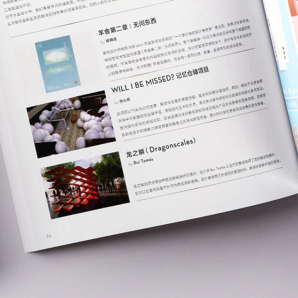 IDEAT SPECIAL DESIGN SHANGHAI 2018 croped 2.jpg