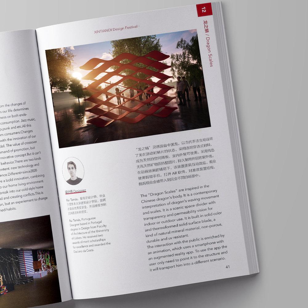 Magazine XINTIANDI_3.jpg