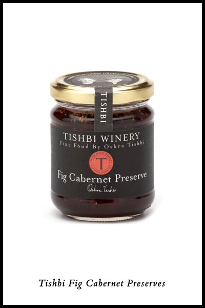 In Season: Fresh Fig Recipes & Fig Products | Tishbi Fig Cabernet Preserves | SavoryPantryBlog.com #figs
