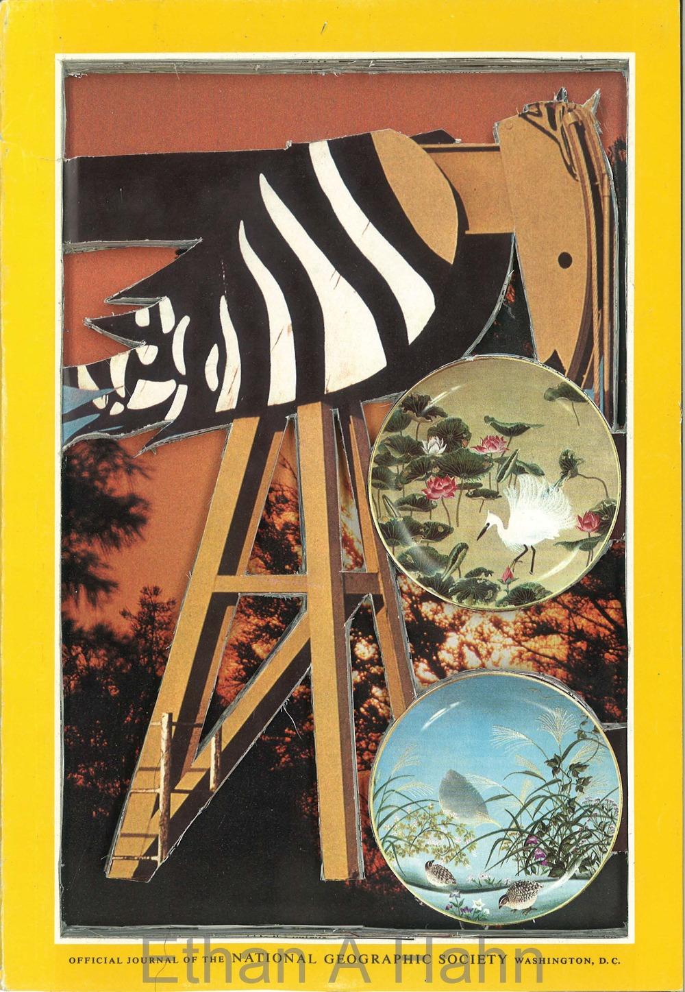 1979 Sept (Sold)