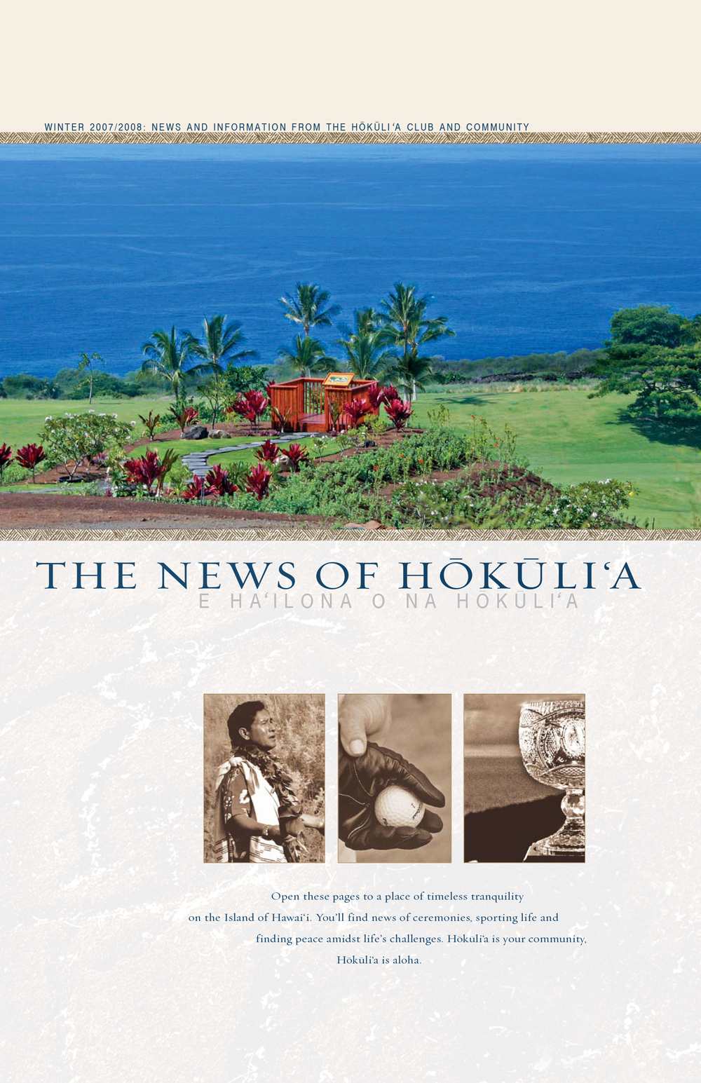 Hokulia-spread-A3.jpg