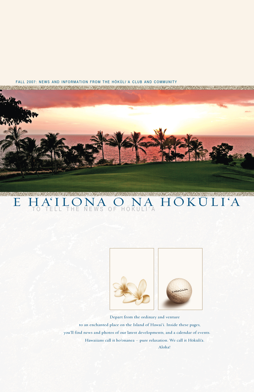 Hokulia-spread-A2.jpg