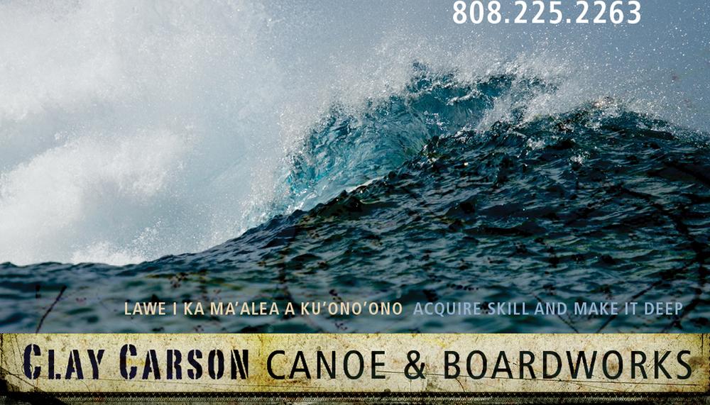Clay-Carson-BC-1.jpg