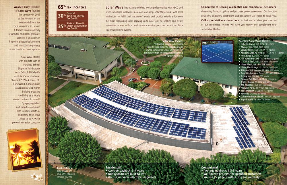 2013-Solar-Wave-Tri-Fold-Inside.jpg