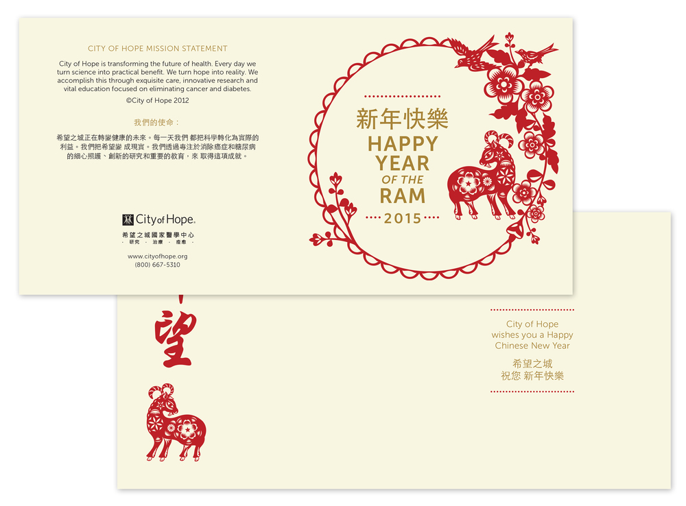 chinese new year card.jpg