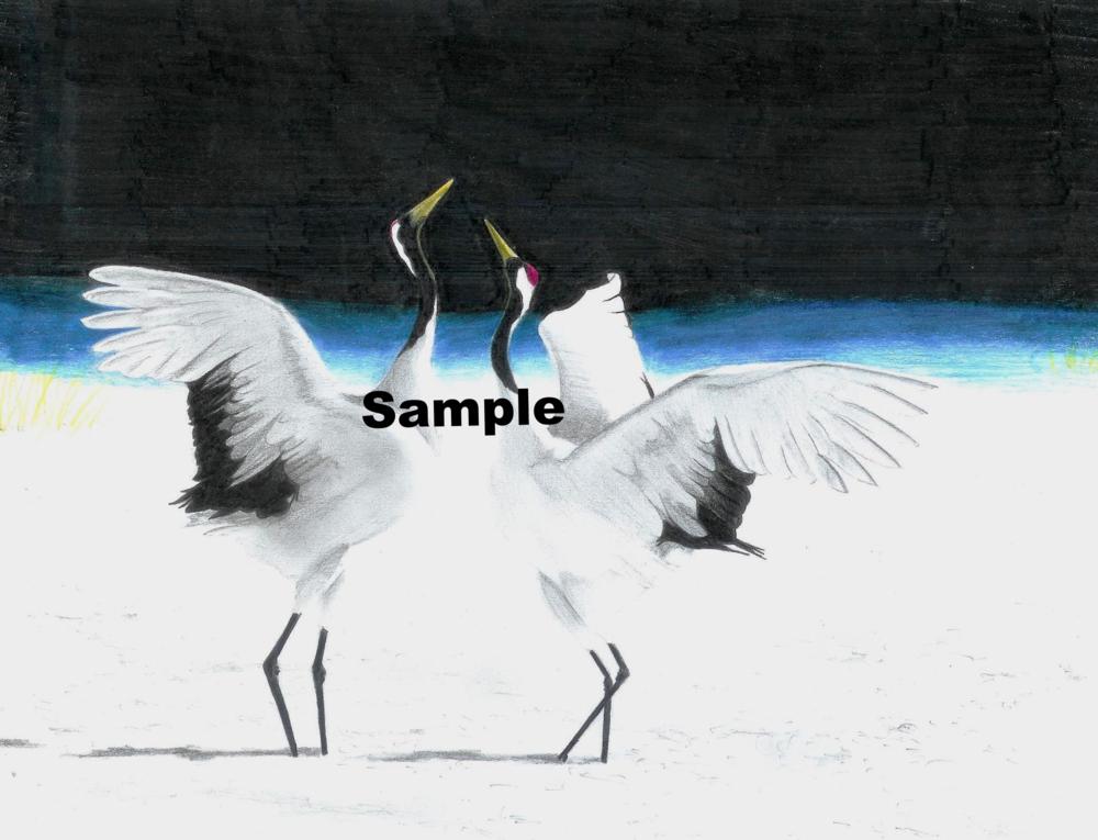 $150.00 Sample