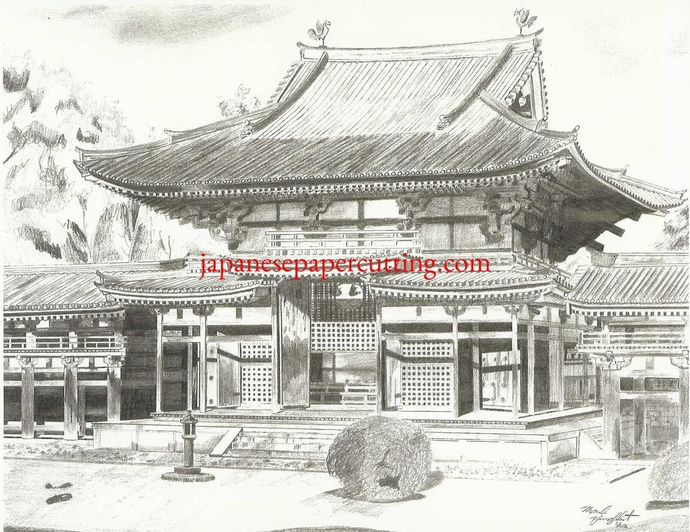 Byoodooin i uji kyoto japan pencil 2003