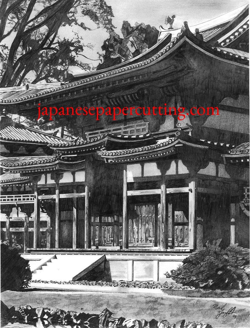 Byoodooin II | Uji, Kyoto, Japan | 2001