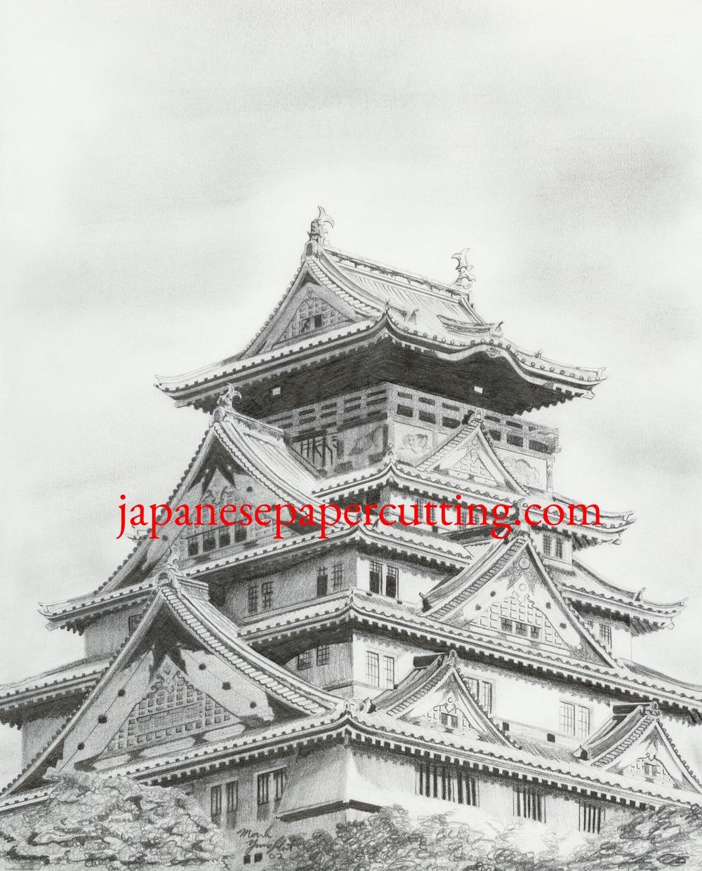 Osaka Castle | Osaka, Osaka, Japan | Pencil | 2002