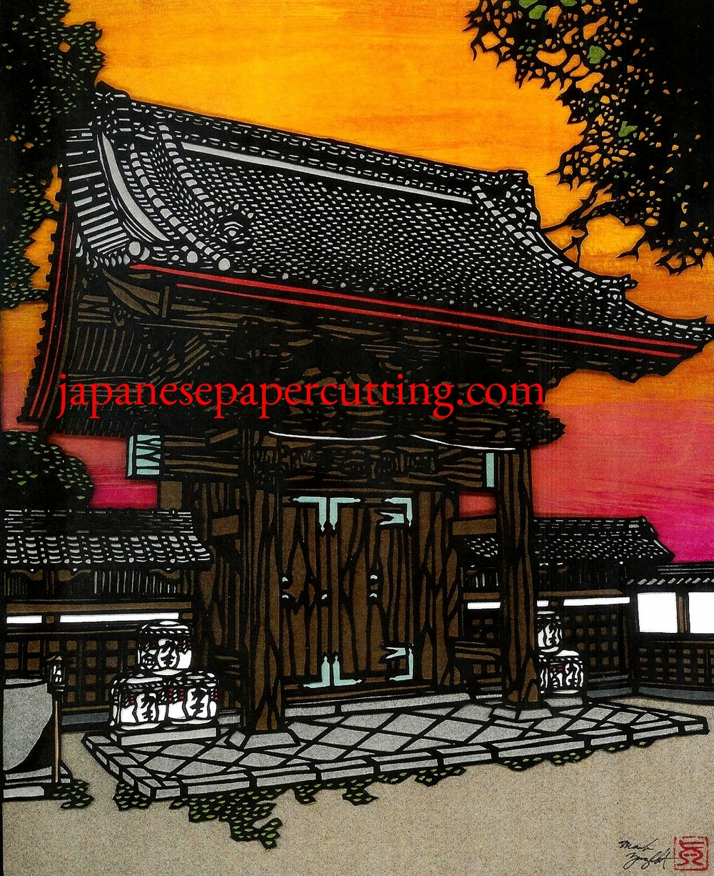 Gate | Japan | 2012