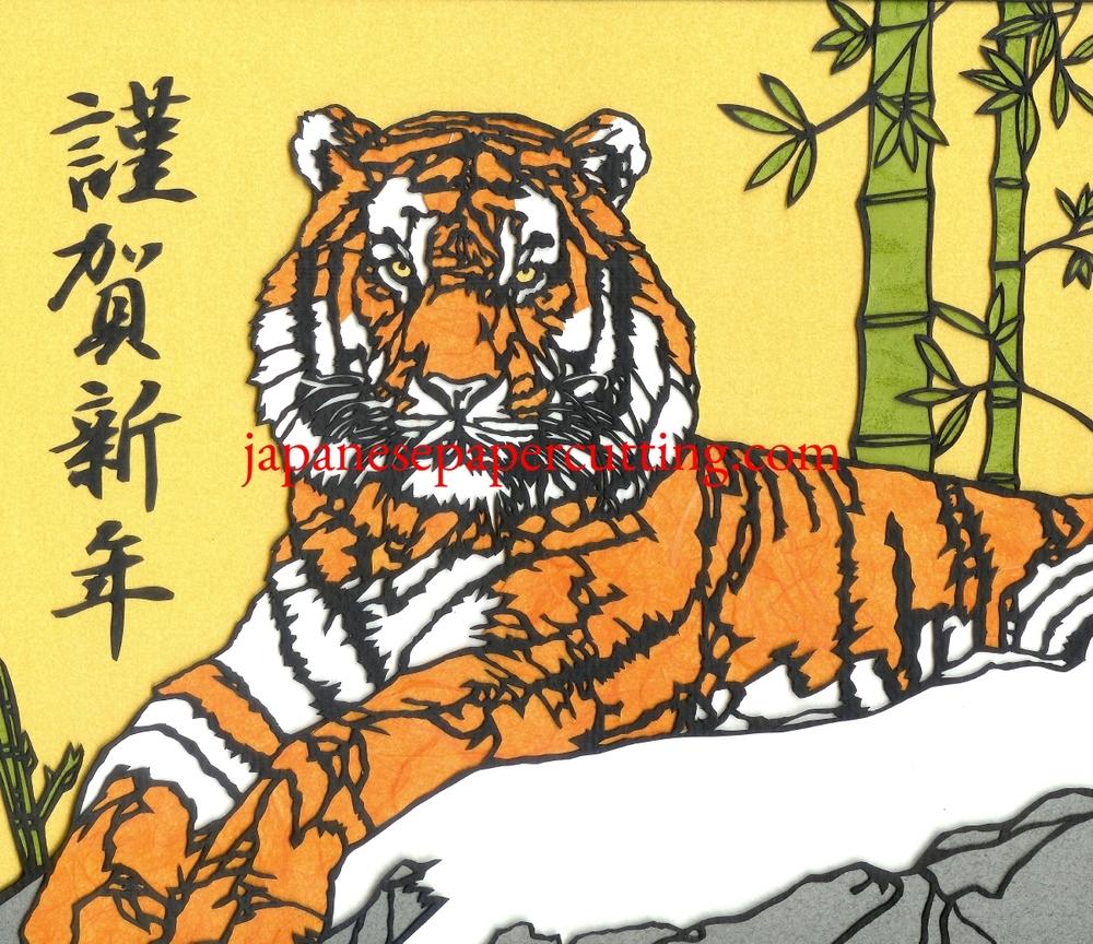 Tiger | 2009