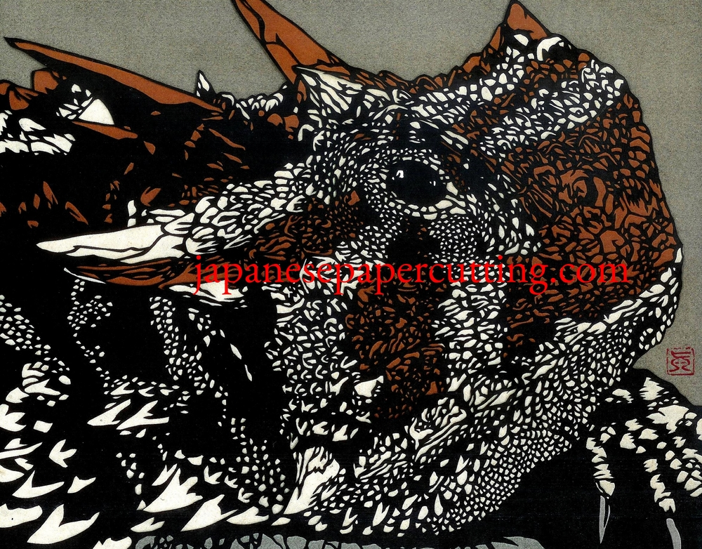 Horned Toad | 2013