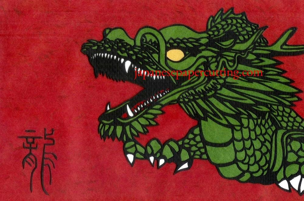 Dragon II | 2012