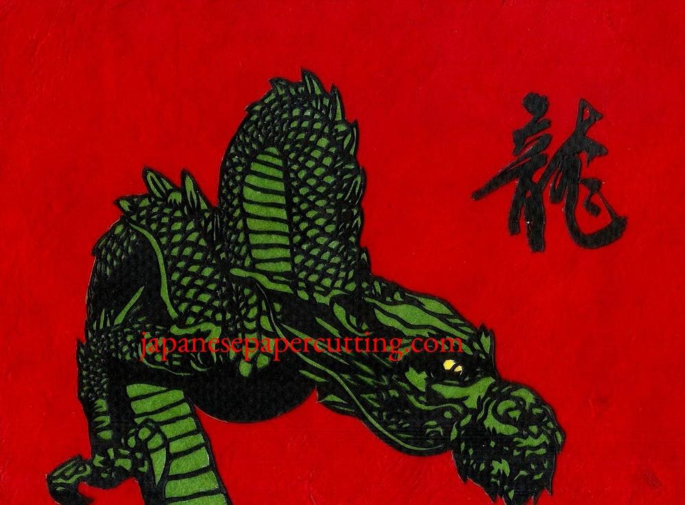 Dragon III | 2012
