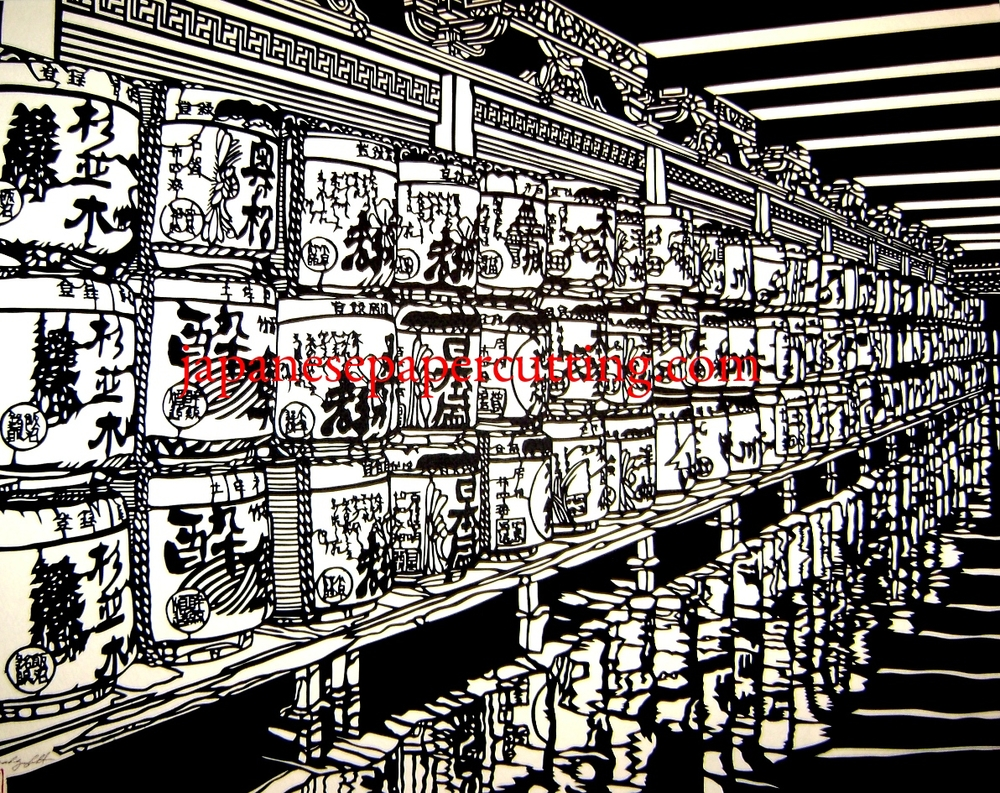 Sake Storehouse | Nikko, Tochigi, Japan | 2011