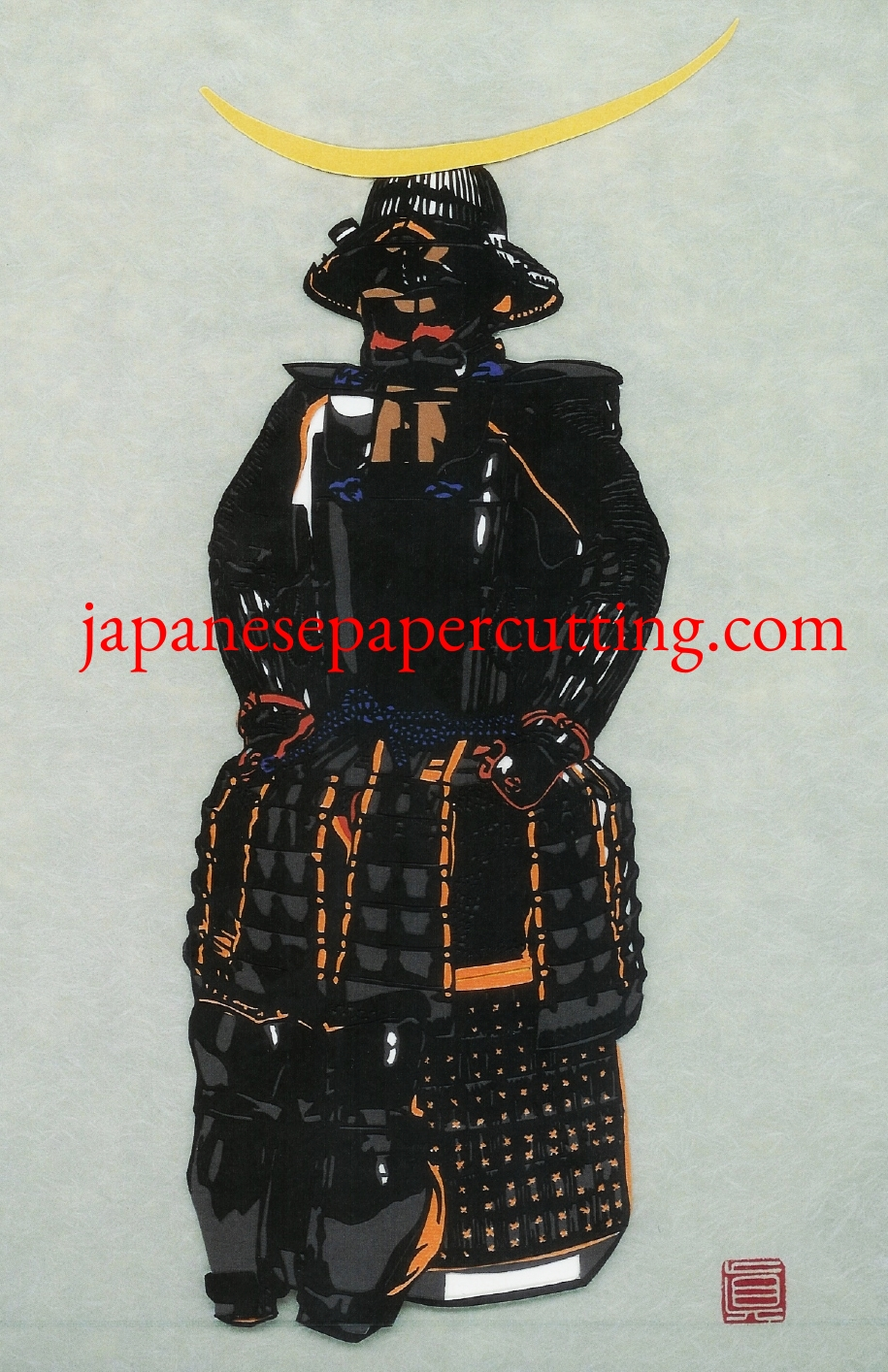 Date Masamune Armour | 2009