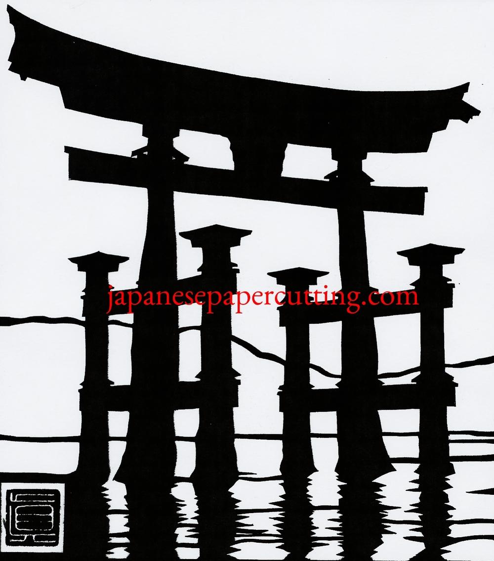 Itsukushima Shrine | Miyajima, Hiroshima, Japan | 2005
