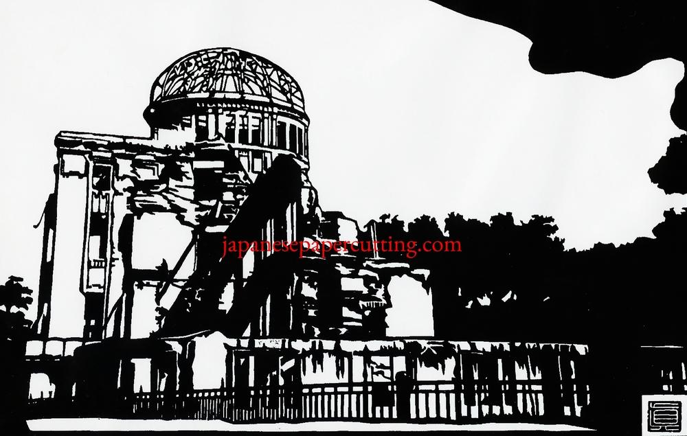 Hiroshima Peace Memorial | Hiroshima, Hiroshima, Japan | 2006