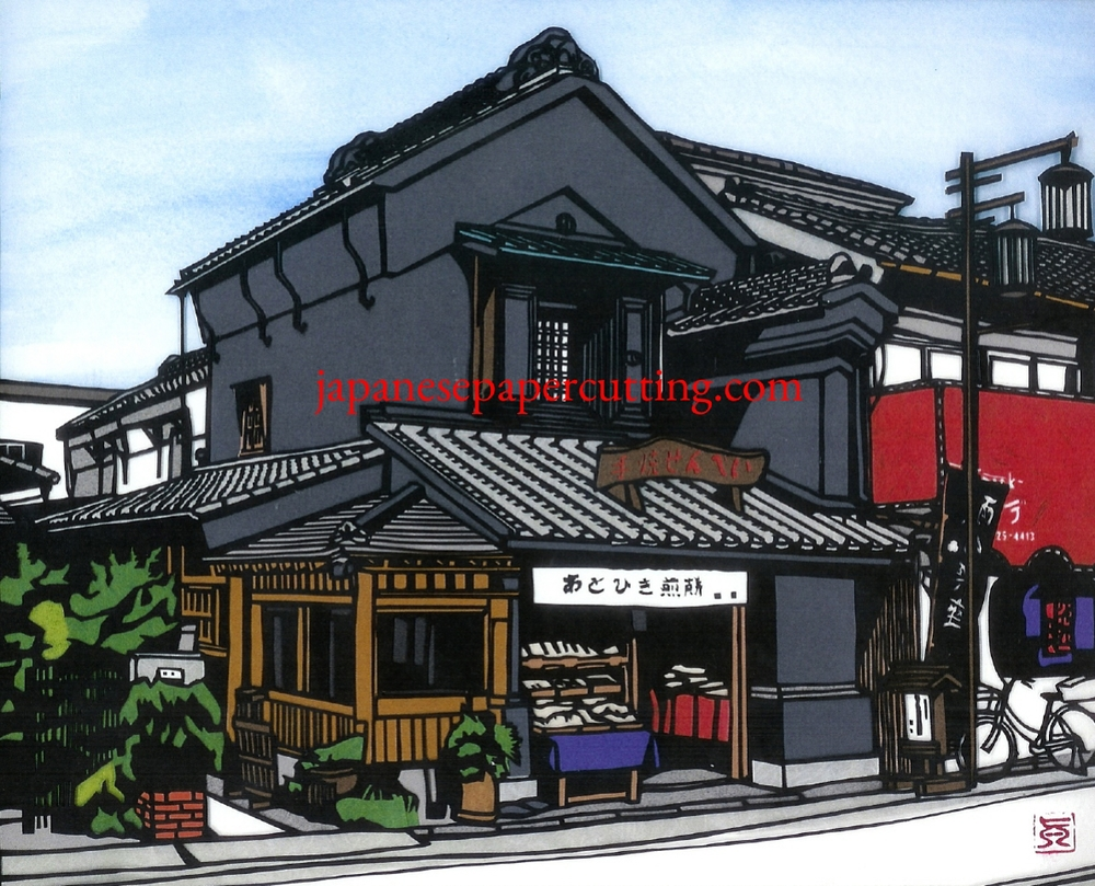 Atohiki Sembei | Kawagoe, Saitama, Japan | 2010