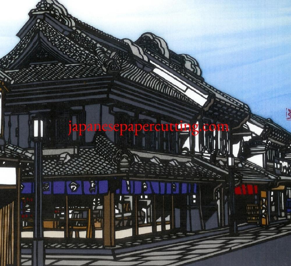 China Store 1 | Kawagoe, Saitama, Japan | 2010