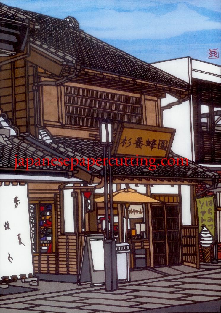 Honey Store | Kawagoe, Saitama, Japan | 2010