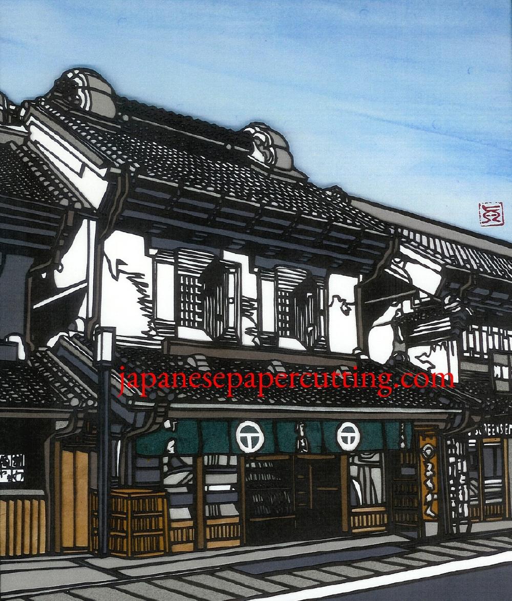 Knife Store | Kawagoe, Saitama, Japan | 2010