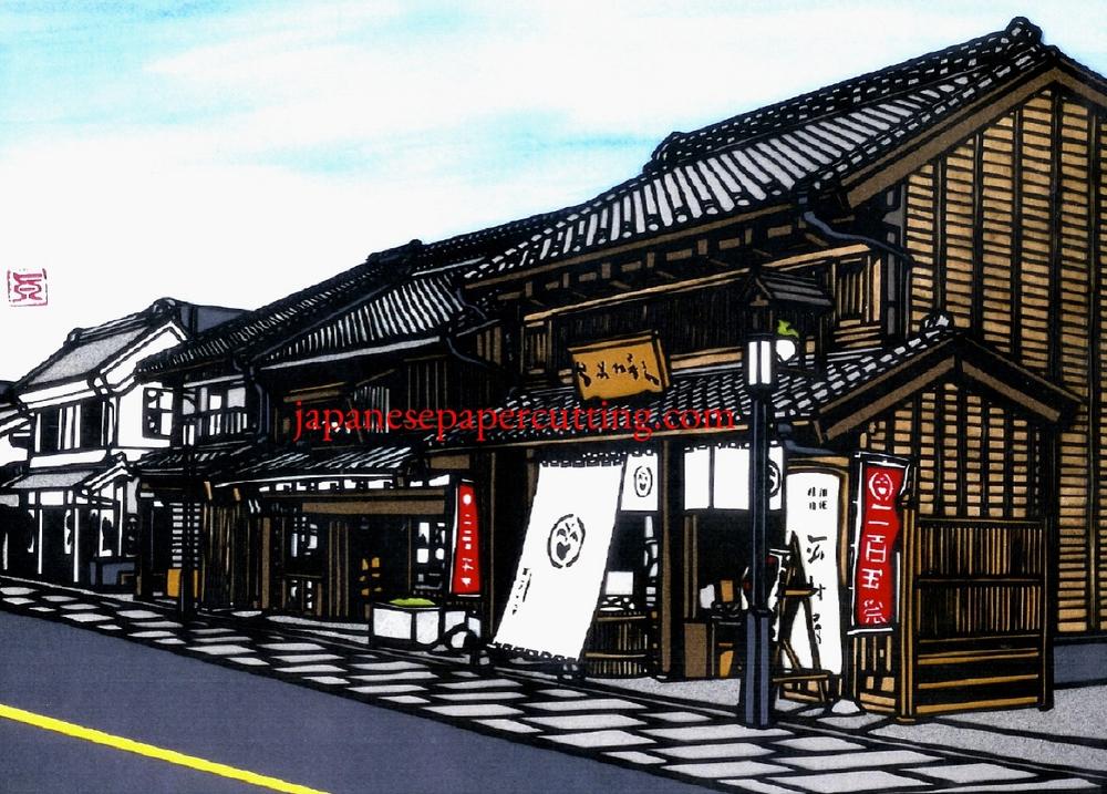 Pickle Store | Kawagoe, Saitama, Japan | 2010