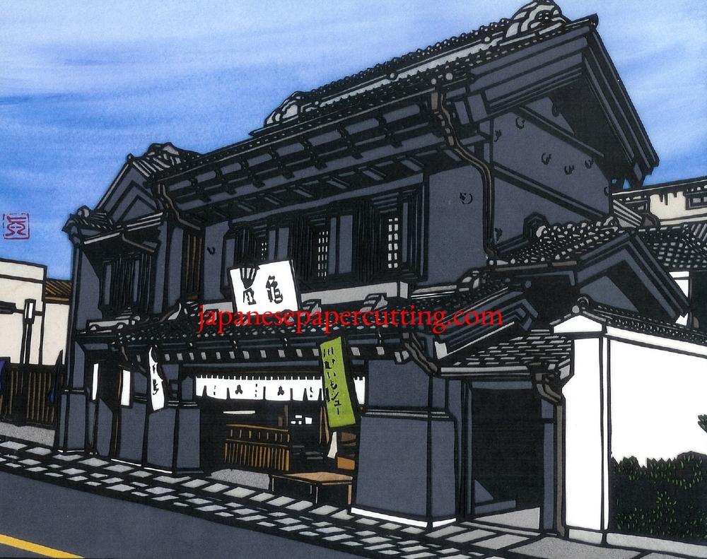 Sweets Store | Kawagoe, Saitama, Japan | 2010