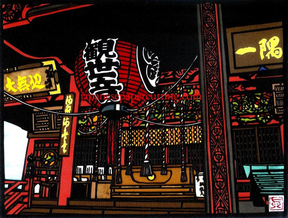 Mizusawadera Temple | Mizusawa, Gunma, Japan | 2012