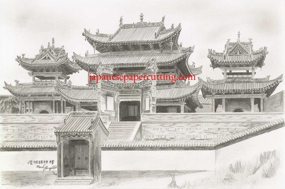 Immortal Tower | China | Pencil | 2003