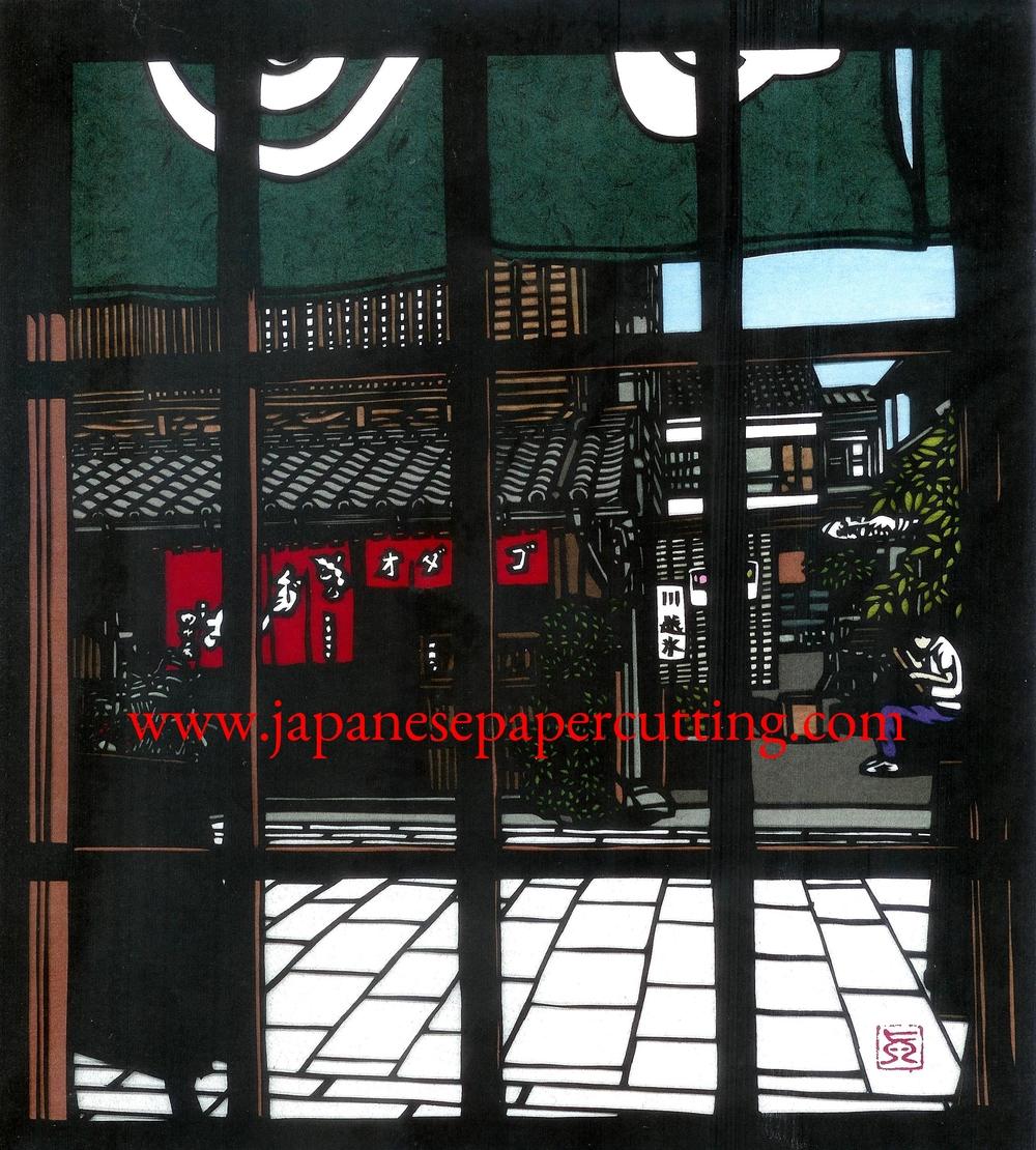 Dango Store.jpg