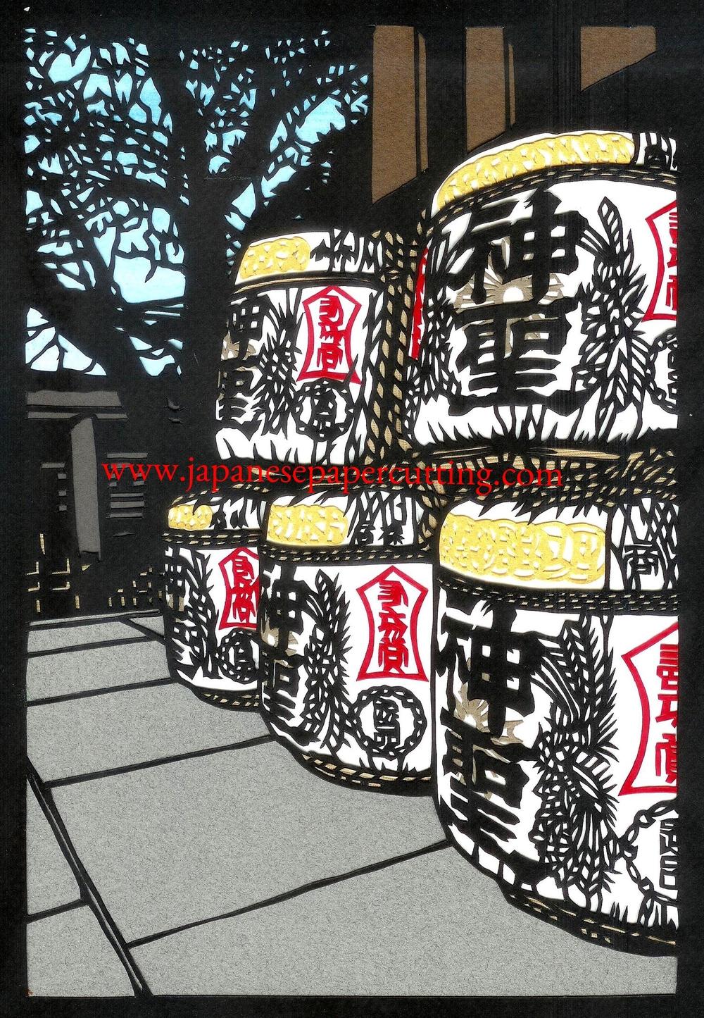 Sake #2 | 2014