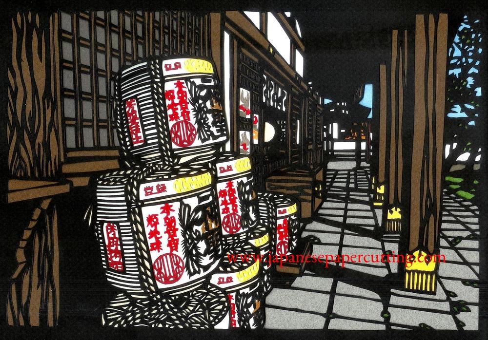 Sake #3 | 2014