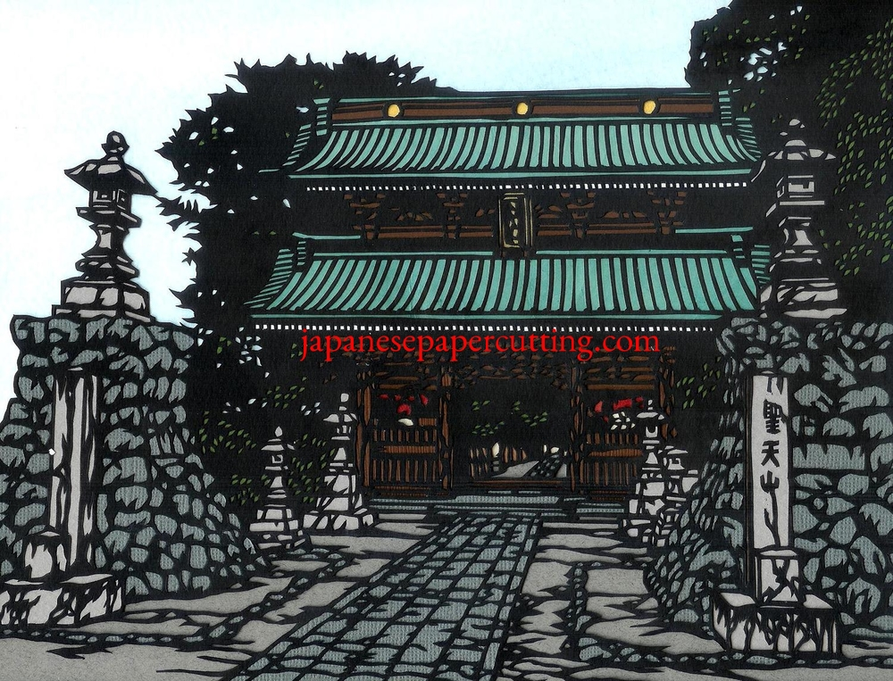 Kisomon Gate 2 | 2014 | 11 x 14