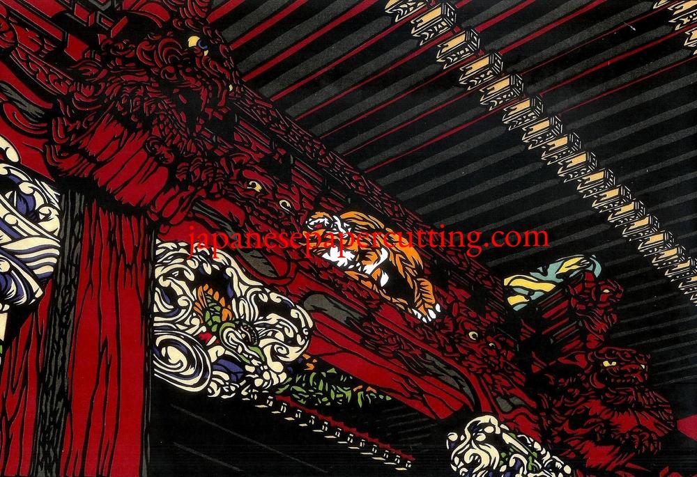 Shotendo Hall Wood Carvings | 2015 | 16 x 20