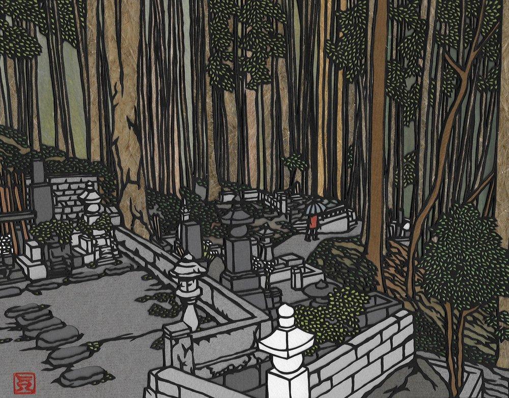 Eigen-ji Forest