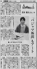 yomiuri06.jpg