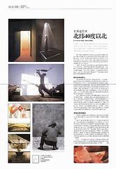 shanhai_weekly.jpg