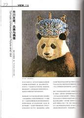 finance_oriental_art.jpg