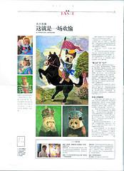 shanghai_weekly_440.jpg