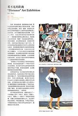 art_china.jpg